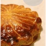 Le Pithivier : la galette à la crème d'amande festonnée (CAP)